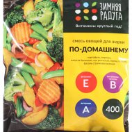 Смесь овощей для жарки «По-Домашнему» 400 г