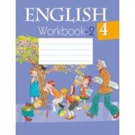 Книга «Английский язык. 4 класс. Рабочая тетрадь. Часть 2».