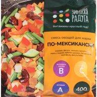 Смесь овощей для жарки «По-Мексикански» 400 г