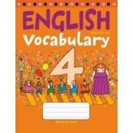 Книга «Английский язык. 4 класс. Тетрадь-словарик.»