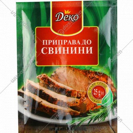 Приправа «Деко» к свинине, 25 г.