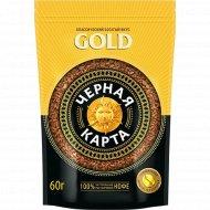 Кофе растворимый «Чёрная карта» Gold, 60 г.