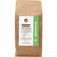 Кофе зерно жареный «Coffee Factory» Бразилия Серрадо, 1 кг.