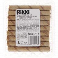 Вафельные трубочки «Rikki» со вкусом шоколада, 175 г