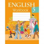 Книга «Английский язык. 5 класс. Рабочая тетрадь. Часть 1».