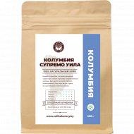 Кофе зерно натуральный «Coffee Factory»Супремо Уила, 250 г.