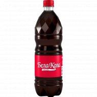 Напиток «Бела-Кола» Классик, 1.5 л.