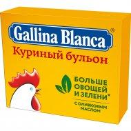 Бульон «Gallina Blanca» куриный 10 г.