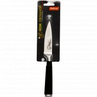 Нож овощной «Mallony» кованый с прорезиненной ручкой 9 см.