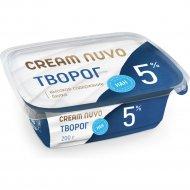 Творог «Cream Nuvo» 5%, 200 г.