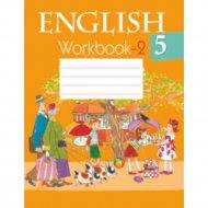 Книга «Английский язык. 5 класс. Рабочая тетрадь. Часть 2».