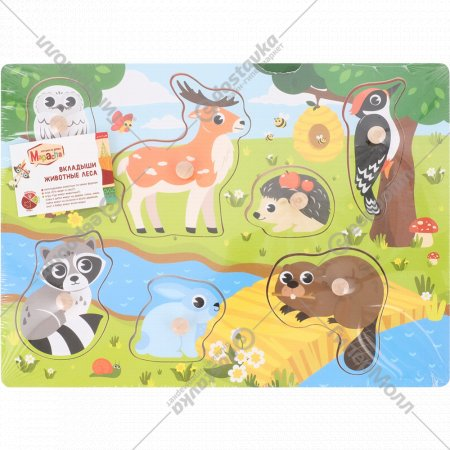 Игрушка «Вкладыши. Животные леса»