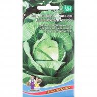 Семена капусты белокочанной «Белорусская 455» 0.25 г
