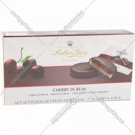 Шоколадные конфеты с марципаном «Anthon Berg» вишня в роме, 220 г.