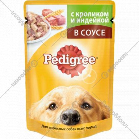 Корм для собак «Pedigree» с кроликом и индейкой, 100 г.