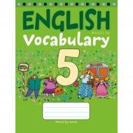 Книга «Английский язык. 5 класс. Тетрадь-словарик».