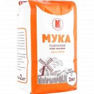Мука пшеничная «МукаМол» М54-25, 2 кг
