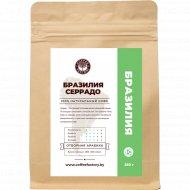 Кофе зерно натуральный жареный «Coffee Factory» Серрадо, 250 г.