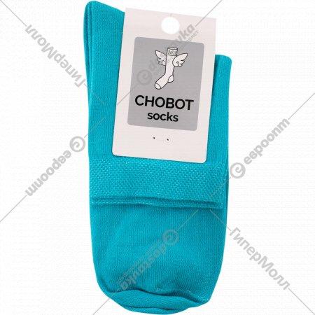 Носки женские «Chobot Socks» размер 23.