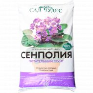 Мягкий грунт для фиалок «Сенполия», 2.5 л.