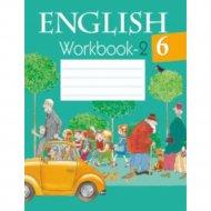 Книга «Английский язык. 6 класс. Рабочая тетрадь. Часть 2».