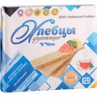 Хлебцы хрустящие «Кубанские» к чаю, 100 г