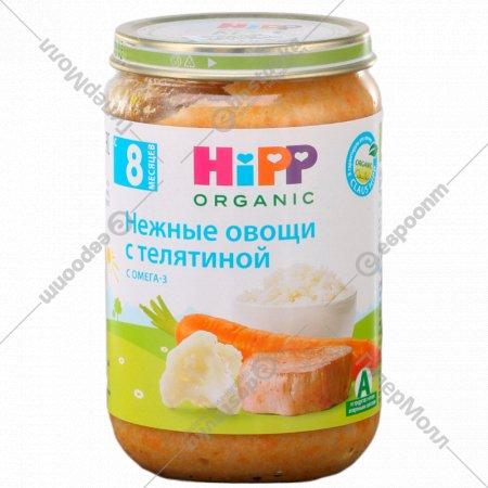 Пюре «Hipp» нежные овощи с телятиной, 220 г.