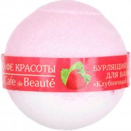 Бурлящий шарик для ванны «Кафе Красоты» клубничный сорбет, 100 г.