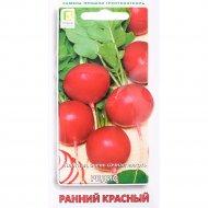Семена редиса «Ранний красный» 3 г