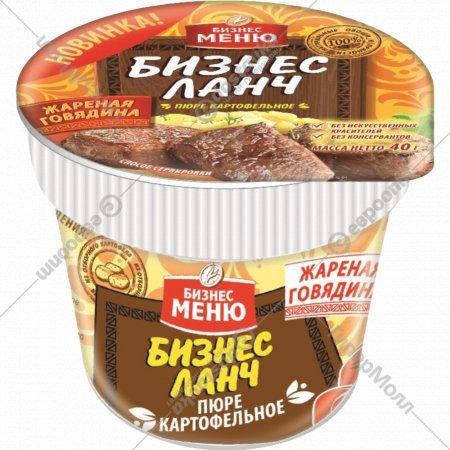 Пюре картофельное «Бизнес Ланч» со вкусом жареной говядины, 40 г.