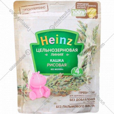 Каша цельнозерновая «Heinz» рисовая, 180 г.