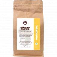 Кофе зерно натуральный жареный «Coffee Factory» Сидамо, 500 г .