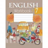 Книга «Английский язык. 7 класс. Рабочая тетрадь. Часть 1».