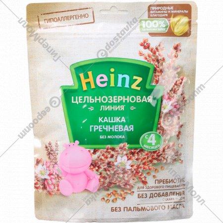 Каша цельнозерновая «Heinz» гречневая, 180 г.