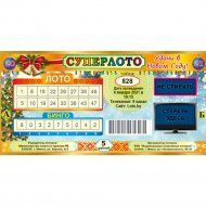 Лотерейные билеты «Суперлото» тираж № 828.
