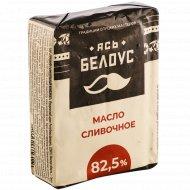 Масло сливочное «Ясь Белоус» 82.5%, 180 г.