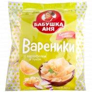 Вареники «Бабушка Аня» с картофелем и луком 430 г.