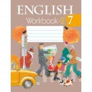 Книга «Английский язык. 7 класс. Рабочая тетрадь. Часть 2».