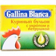 Бульон «Gallina Blanca» куриный с укропом и петрушкой 10 г.