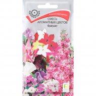 Семена ароматных цветов «Фрагрант» 0.5 г