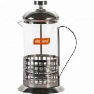 Кофейник-чайник «Cellula» заварочный, 600 мл.