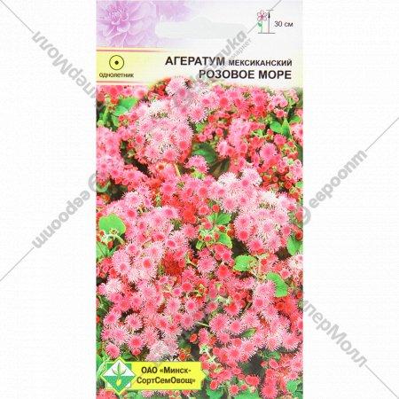 Семена цветов «Агератум мексиканский» розовое море, 0.15 г.