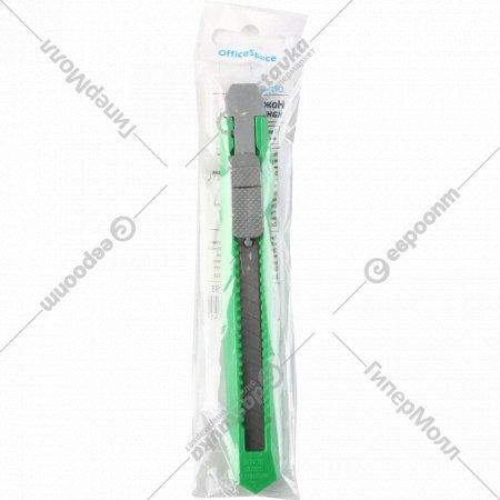 Нож канцелярский «OfficeSpace» 9 мм.