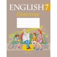 Книга «Английский язык. 7 класс. Тетрадь по грамматике».