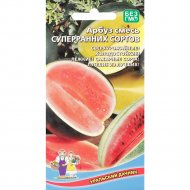 Семена арбуза «Суперранних сортов» 10 шт