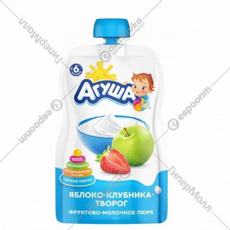 Пюре «Агуша» из яблока и клубники с творогом, 90 г.