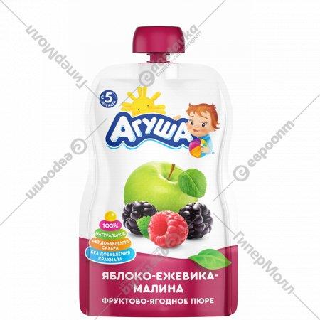 Пюре «Агуша» из яблока, ежевики и малины, 90 г.