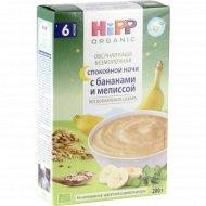 Овсяная каша «Hipp organik» безмолочная, с бананами и мелисой, 200 г.