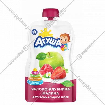 Пюре «Агуша» из яблока, клубники и малины, 90 г.