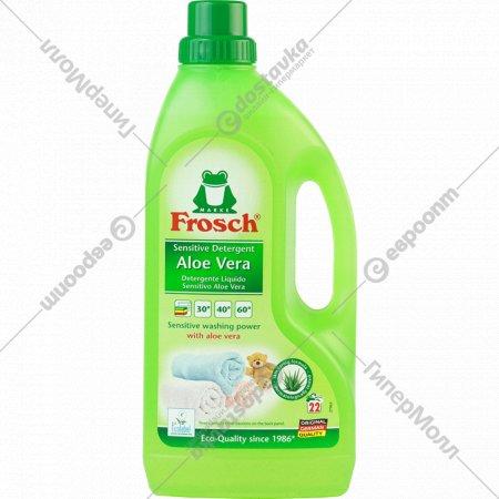 Концентрированное жидкое средство для стирки «Frosch» Алое Вера,1.5 л.